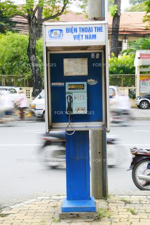 ベトナムの公衆電話の素材 [FYI00321785]
