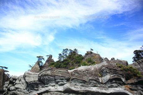 空と奇岩の素材 [FYI00322201]