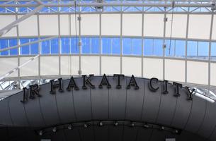 JR博多シティの写真素材 [FYI00324025]