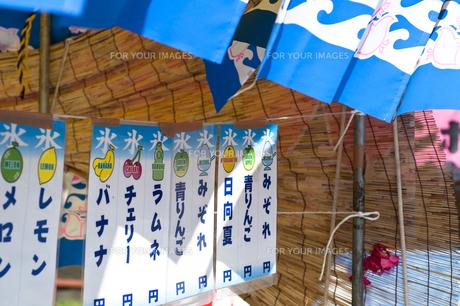 日本の祭りの写真素材 [FYI00324371]