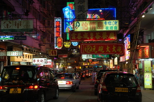 香港の夜の写真素材 [FYI00327844]