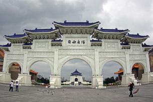 台北の自由広場の写真素材 [FYI00328890]