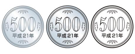 500円玉の写真素材 [FYI00329377]