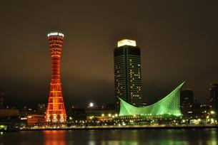 神戸の夜景の写真素材 [FYI00333764]