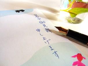 暑中お見舞いの写真素材 [FYI00335622]