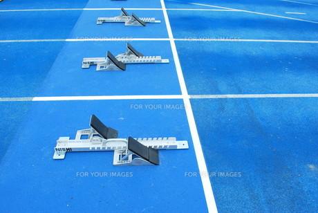 陸上競技 スターティングブロックの素材 [FYI00335971]