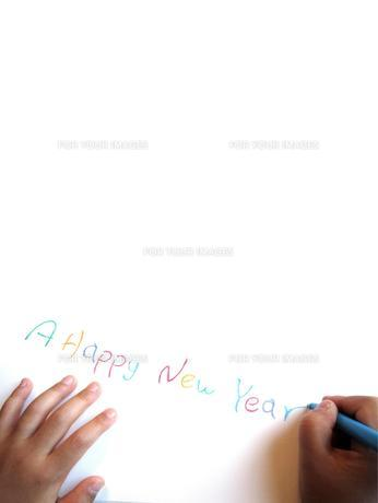 A Happy New Yearの写真素材 [FYI00336290]