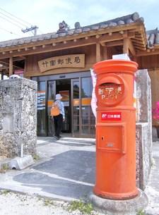 離島の郵便局の写真素材 [FYI00361177]