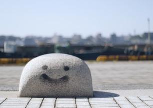 笑顔の写真素材 [FYI00361508]