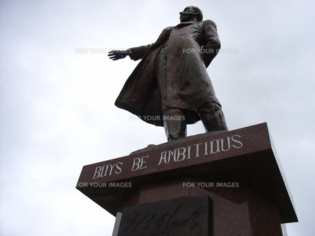BOYS BE AMBITIOUSの写真素材 [FYI00364222]