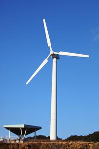 風力発電の素材 [FYI00367442]