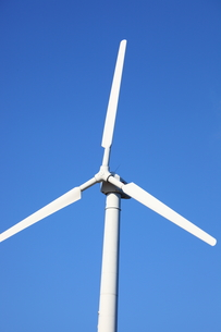風力発電の素材 [FYI00367465]