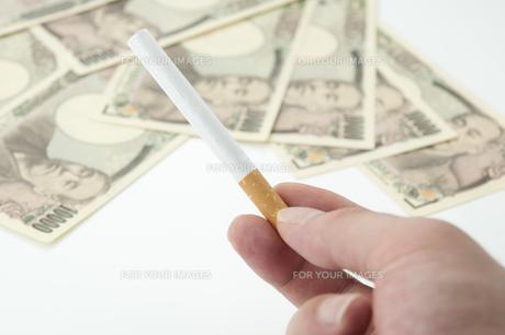 禁煙の写真素材 [FYI00367870]
