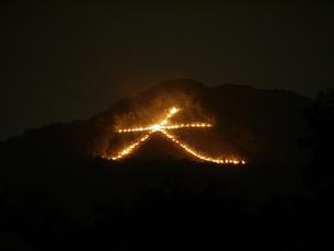 五山送り火の写真素材 [FYI00368034]
