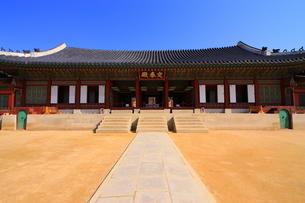 景福宮(キョンボックン)の写真素材 [FYI00368518]