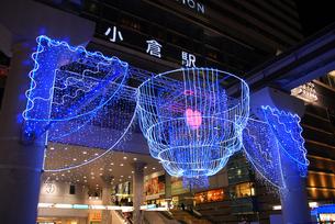 小倉駅のクリスマスイルミネーションの写真素材 [FYI00368916]