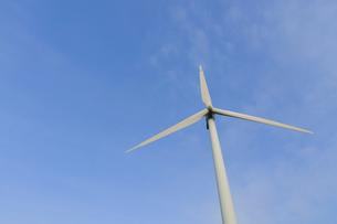 風力発電用風車の写真素材 [FYI00376642]