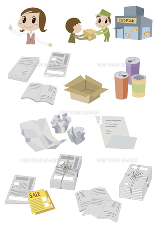 ゴミ分別イラスト01の素材 [FYI00376665]
