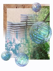都市と自然の共存の写真素材 [FYI00378765]