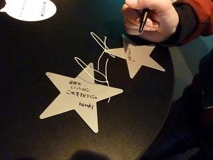 星に願いを。の写真素材 [FYI00378787]