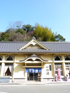 城崎温泉一の湯の写真素材 [FYI00378812]