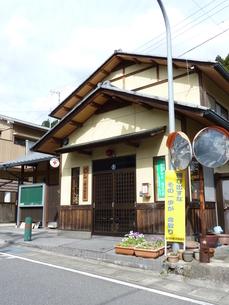 十津川村駐在所の写真素材 [FYI00378837]