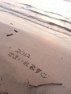 2012、籍いれます。の写真素材 [FYI00378840]
