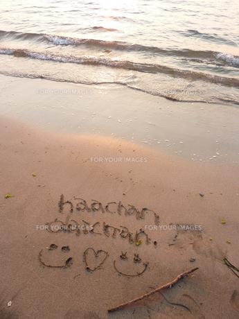 砂浜にメッセージの素材 [FYI00378842]