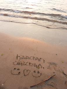 砂浜にメッセージの写真素材 [FYI00378842]