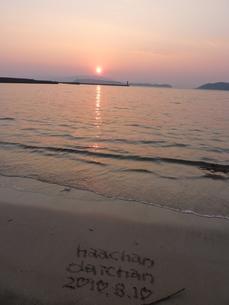 砂浜にメッセージの写真素材 [FYI00378860]