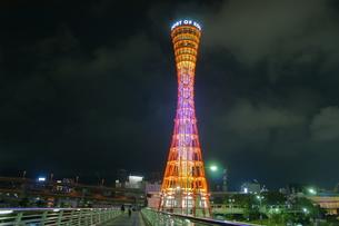 神戸ポートタワーの夜景の写真素材 [FYI00378893]