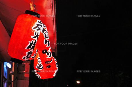 居酒屋の提灯の写真素材 [FYI00378895]