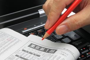 株・金融・資産運用の素材 [FYI00379345]