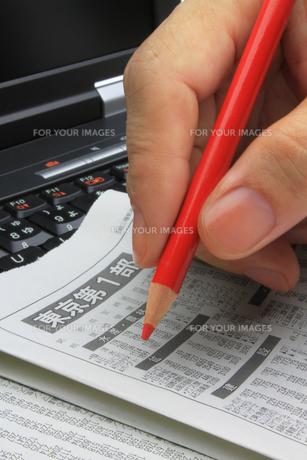 株・金融・資産運用の素材 [FYI00379363]