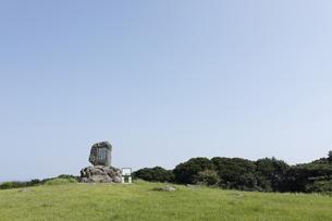 石碑の写真素材 [FYI00379421]