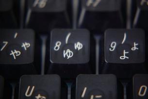 黒色のキーボードのアップの写真素材 [FYI00381321]