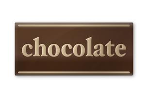 白背景に板チョコレートのパッケージの写真素材 [FYI00381994]