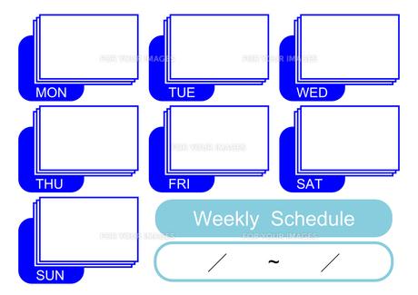 週間予定表(青)の素材 [FYI00382539]