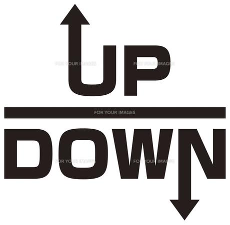 UP&DOWNの写真素材 [FYI00382588]