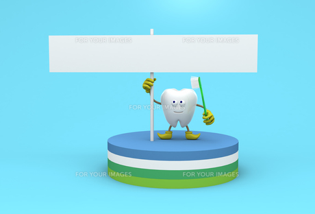 歯のキャラクターの写真素材 [FYI00383390]
