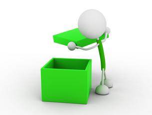 箱を開けるの写真素材 [FYI00383530]