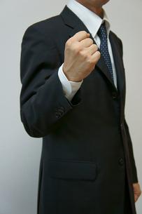 ガッツポーズの素材 [FYI00384456]