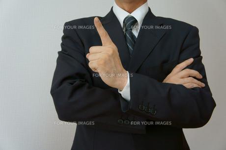 ひらめくビジネスマンの素材 [FYI00384489]