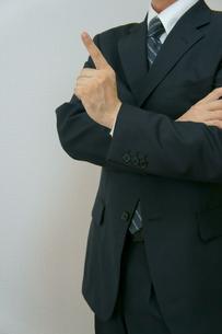 ひらめくビジネスマンの素材 [FYI00384504]