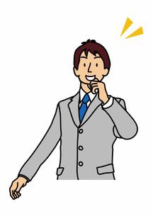 イラスト(男性・ビジネス)の写真素材 [FYI00387315]