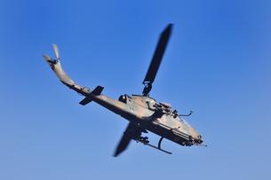 対戦車ヘリ コブラの写真素材 [FYI00387796]