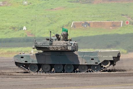 90式戦車の写真素材 [FYI00389493]