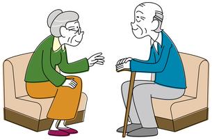 微笑む老夫婦の写真素材 [FYI00392371]