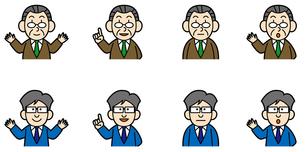 ビジネスマンのキャラクターの写真素材 [FYI00392496]