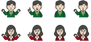 ビジネスマンのキャラクターの写真素材 [FYI00392498]